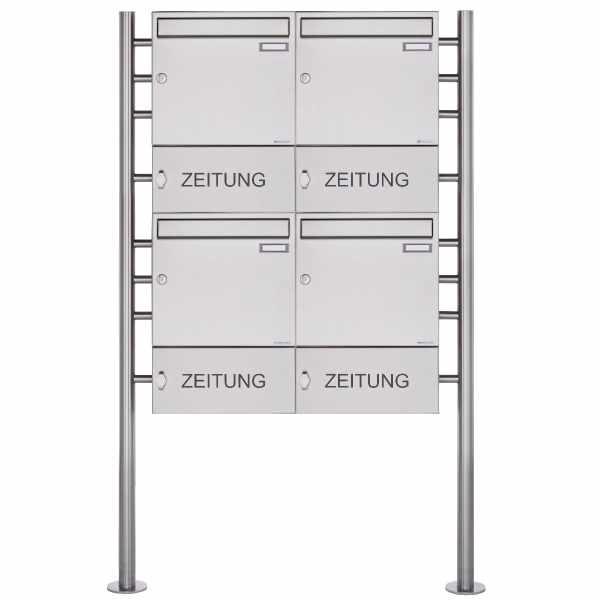4er 2x2 Edelstahl Standbriefkasten Design BASIC 381 ST-R mit Zeitungsfach geschlossen