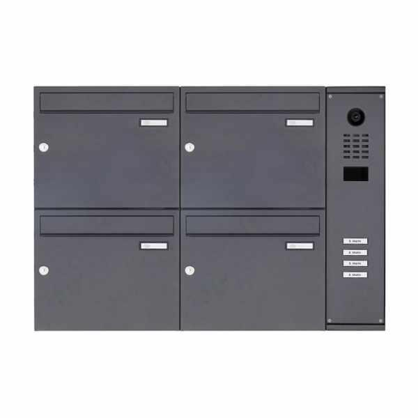 4er Aufputzbriefkasten BASIC Plus 592C AP mit DoorBird D2100E Video- Sprechanlage - RAL nach Wahl