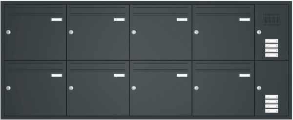 Unterputz Briefkastenanlage BASIC 534 - Pulverbeschichtet- Klingel- Sprechstelle - 8 Parteien