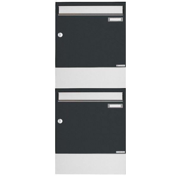 2er 2x1 Aufputz Briefkasten BASIC 382A AP mit Zeitungsfach - Edelstahl-RAL 7016 anthrazitgrau