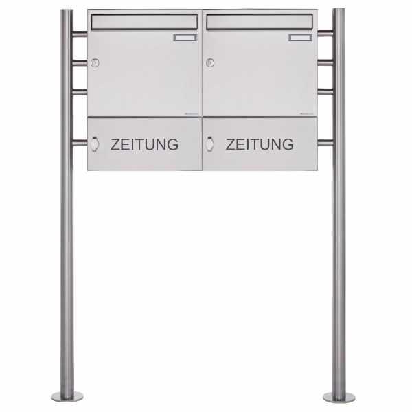 2er 1x2 Edelstahl Standbriefkasten Design BASIC 381 ST-R mit Zeitungsfach geschlossen