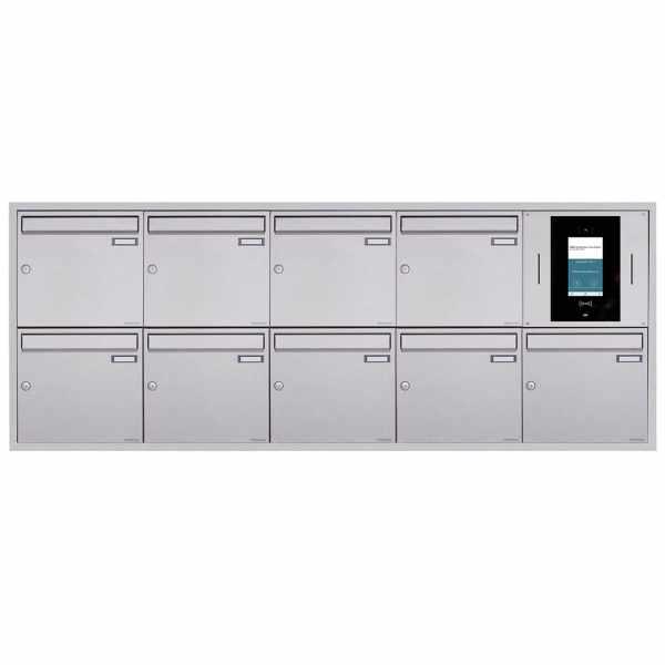 9er 5x2 Unterputzbriefkasten BASIC Plus 382XU UP - Edelstahl geschliffen - STR Digitale Türstation