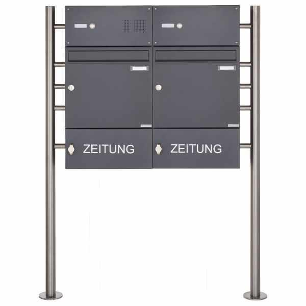 2er Standbriefkasten Design BASIC 381 ST-R mit Klingelkasten & Zeitungsablage - RAL 7016 anthrazit