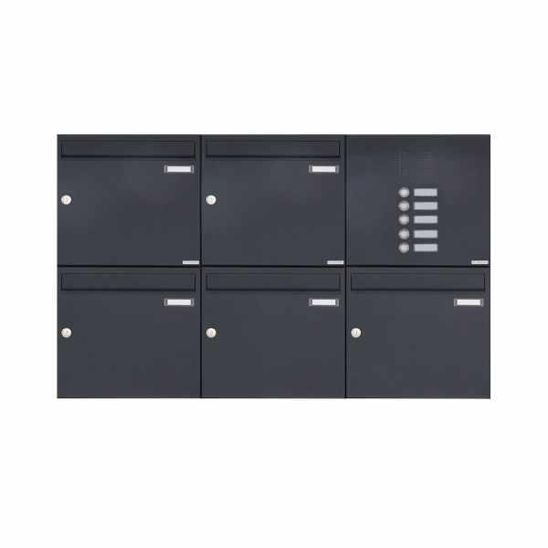 5er 2x3 Aufputz Briefkasten Design BASIC 382A AP mit Klingelkasten - RAL 7016 anthrazitgrau