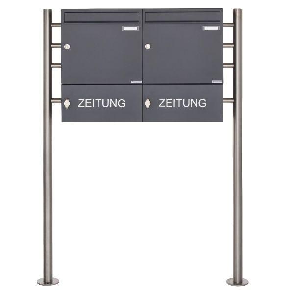 2er 1x2 Standbriefkasten Design BASIC 381 ST-R mit Zeitungsfach geschlossen - RAL 7016 anthrazitgrau