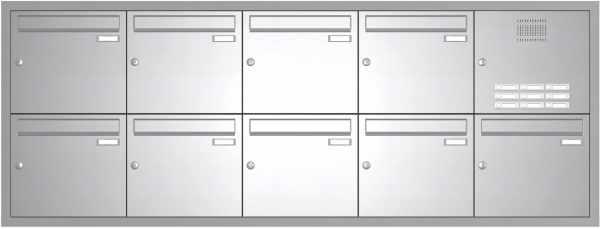 Edelstahl Unterputz Briefkastenanlage BASIC 534-UP - Klingel- Sprechstelle - 9 Parteien
