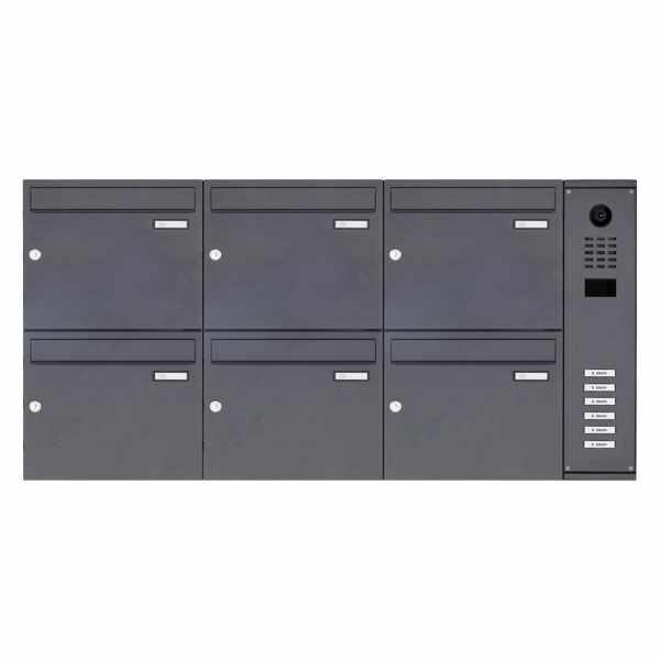 6er Aufputzbriefkasten BASIC Plus 592C AP mit DoorBird D2100E Video- Sprechanlage - RAL nach Wahl