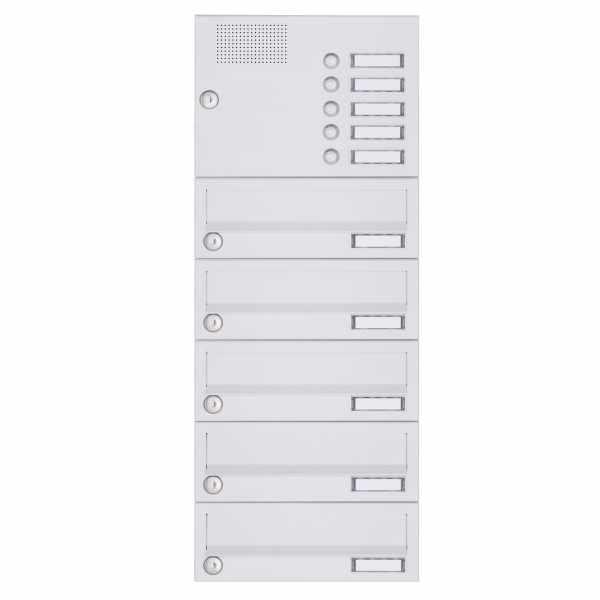 5er Aufputz Briefkastenanlage Design BASIC 385A-9016 AP mit Klingelkasten - RAL 9016 verkehrsweiß