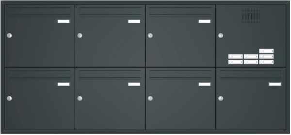 Unterputz Briefkastenanlage BASIC 534 - Pulverbeschichtet- Klingel- Sprechstelle - 7 Parteien