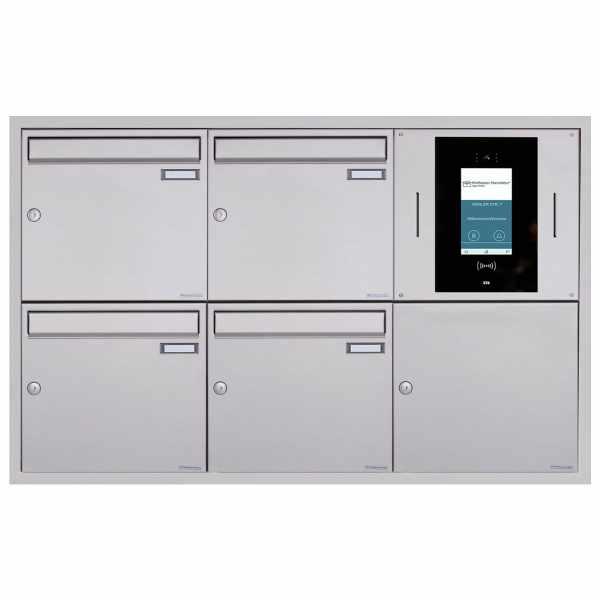 4er 3x2 Unterputzbriefkasten BASIC Plus 382XU UP - Edelstahl geschliffen - STR Digitale Türstation