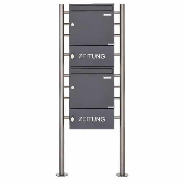2er 2x1 Standbriefkasten Design BASIC 381 ST-R mit Zeitungsfach geschlossen - RAL 7016 anthrazitgrau
