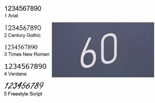 Hausnummer als Lasergravur
