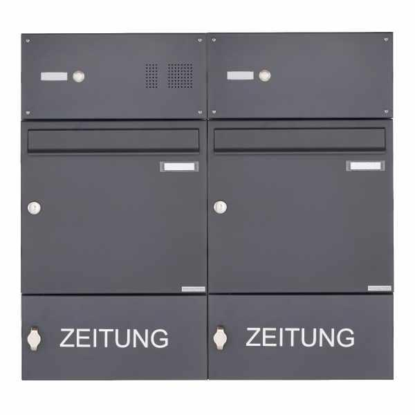 2er Aufputz Briefkasten BASIC 382A AP mit Klingelkasten & Zeitungsablagefach - RAL 7016 anthrazit